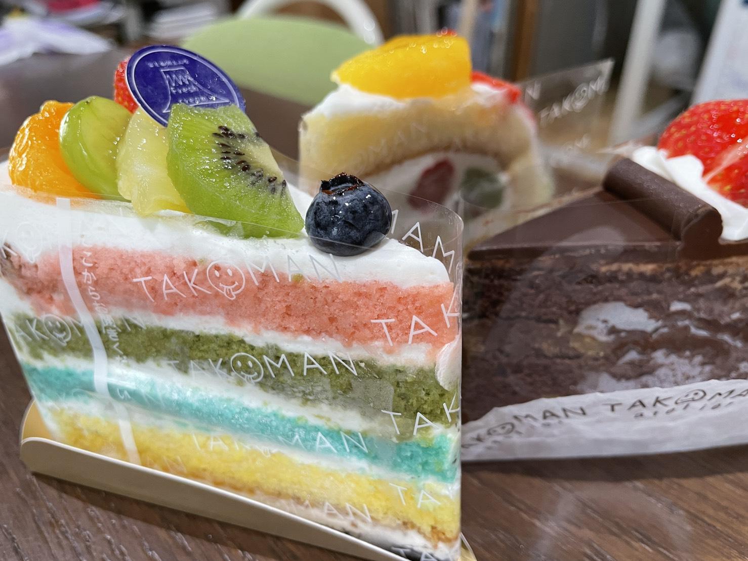 https://www.hatoyoke.jp/column/S__31260683.jpg